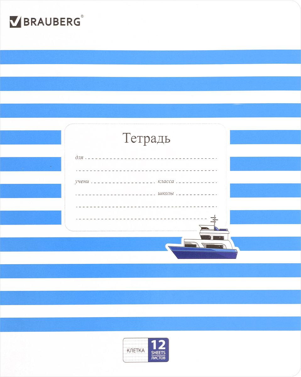 Brauberg Тетрадь Battleship 12 листов в клетку цвет голубой72523WDТетрадь Battleship идеально подойдет для занятий любому школьнику.Обложка, выполненная из картона, сохранит тетрадь в аккуратном состоянии на протяжении всего времени использования. Внутренний блок состоит из 12 листов белой бумаги в голубую клетку с полями. На задней обложке тетради представлены таблица умножения, меры длины, площади, объема и массы.
