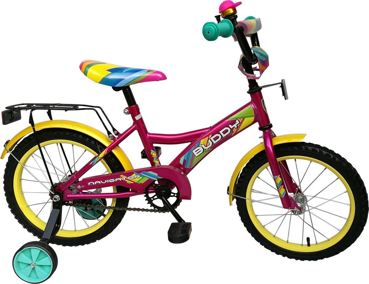 Велосипед детский Navigator Buddy, цвет: красный, 16. ВН16119WRA523700Велосипед 16 дюймов с ярким дизайном бюджетного ценового сегмента