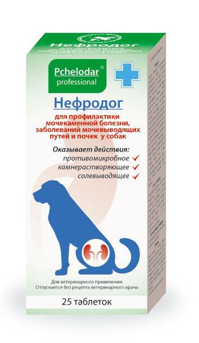 Таблетки для собак Пчелодар Нефродог, для комплексной профилактики мочекаменной болезни12171996Нефродог на основе натуральных экстрактов трав и пчелиного маточного молочка предназначен для профилактики мочекаменной болезни, заболеваний мочевыводящих путей и почек у собак. Препарат также назначается в составе комплексной терапии при лечении урологических болезней. Активные компоненты, входящие в состав средства, оказывают на мочевыводящую систему животного выраженное противовоспалительное, диуретическое, кровоостанавливающее, камнерастворяющее и спазмолитическое действие. Натуральное маточное молочко способствует быстрому восстановлению и выведению токсических веществ из организма, улучшает функцию почек, снижает уровень мочевины в крови и оказывает гепатопротекторное, кардиопротекторное и адаптогенное действие на организм.СОСТАВ (В 1 ТАБЛЕТКЕ):пчелиное маточное молочко — 1 мг, экстракты растений: листья толокнянки — 10 мг, листья брусники — 5 мг, листья клюквы — 5 мг, трава горца птичьего — 10 мг, трава горца почечуйного — 3 мг, трава хвоща полевого — 10 мг, трава корня стальника — 4 мг, трава эрвы шерстистой (пол-пала) — 5 мг и вспомогательные компоненты.ПОКАЗАНИЯ:- профилактика мочекаменной болезни, заболеваний мочевыводящих путей и почек- профилактика почечной недостаточности- в комплексной терапии при лечении мочекаменной болезни- в комплексной терапии при лечении заболеваний мочевыделительной системы (неспецифический уретрит, цистит, уроцистит)- в комплексной терапии при лечении заболеваний почек (пиелит, пиелонефрит, гломерулонефрит, интерстициальный нефрит)- снятие болевого и урологического синдрома- нормализация тонуса гладкой мускулатуры почечных лоханок и мочеточника (облегчает процесс выведения конкрементов)- уменьшение азотемии, усиление выведения азотистых и токсических веществ с мочой. СПОСОБ ПРИМЕНЕНИЯ:Нефродог применяют перорально (внутрь), индивидуально из расчета 1 таблетка на 10 кг массы животного с небольшим количеством корма или принудительно за