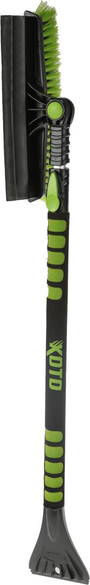 Щетка для очистки от снега Koto, телескопическая, со скребком и поворотной головкой, цвет: черный, зеленый, 90-130 смВетерок 2ГФКомбинированная щетка для чистки снега Koto имеет удобную конструкцию и мягкую эргономичную ручку. Щетина изготовлена из искусственного материала средней жесткости. На обратной сторонещетки расположен скребок. Он выполнен из прочного пластика и снабжен выступами для чистки льда. Щетка оснащена поворотной головой и телескопической ручкой.Длина щетки: 90-130 см.Ширина рабочей части: 27 см.
