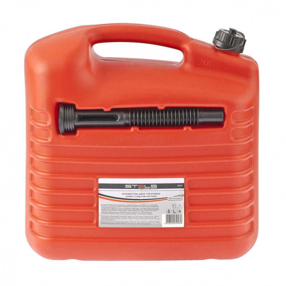 Канистра Stels для топлива, пластиковая, 20 лC0042416Канистры предназначены для хранения и переноса бензина и ГСМ. Каждая канистра оборудована сливным носиком и крышкой. Благодаря носику при заправке топливного бака из канистры бензин не проливается. Изготовлены из бензостойкого пластика.