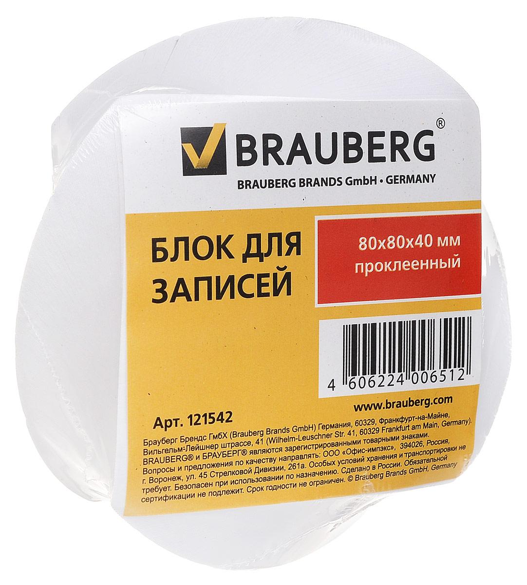 Brauberg Бумага для заметок 8 х 8 см 400 листов спираль
