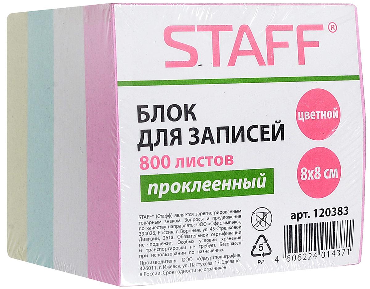 Staff Бумага для заметок с липким краем 8 х 8 см 800 листов цвет мультиколор