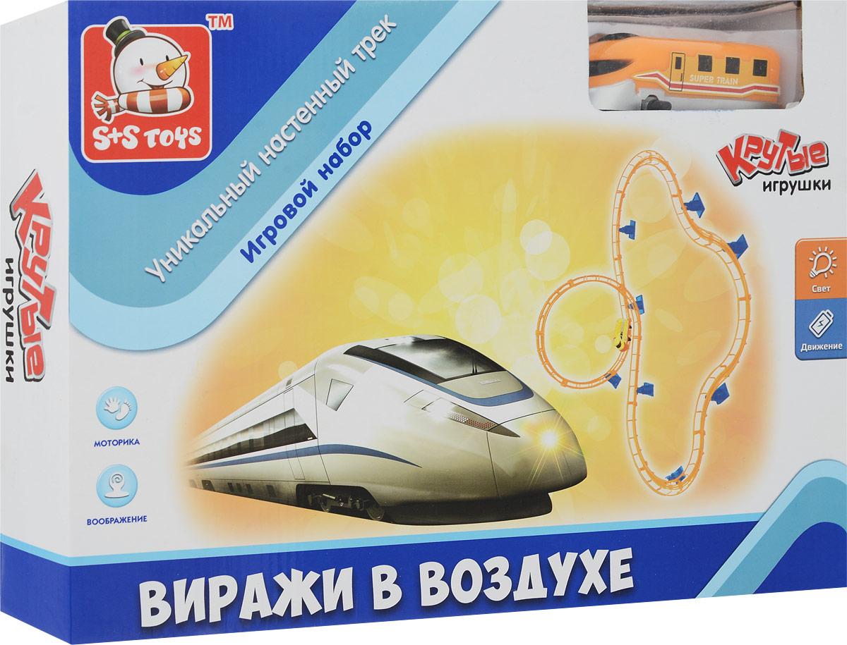 S+S Toys Железная дорога Виражи в воздухе - Железные дороги