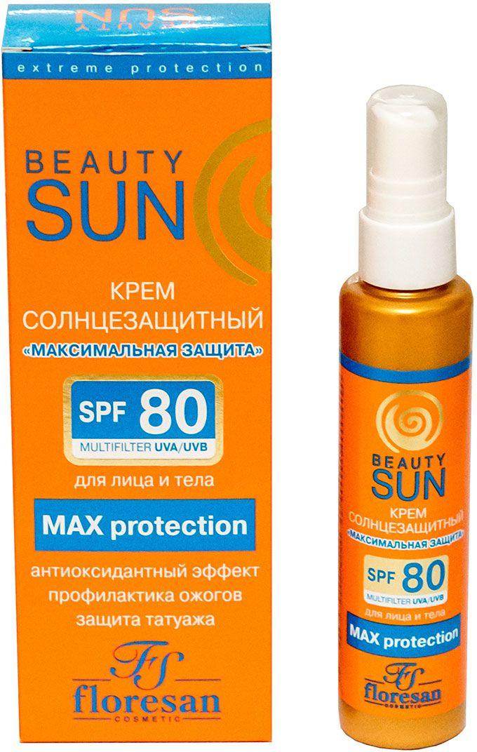 Floresan Beauty Sun Солнцезащитный крем Максимальная защита SPF 80, 75 мл66-Ф-284Floresan Beauty Sun Солнцезащитный крем Максимальная защита SPF 80 75 мл, обеспечивающий надежную защиту от агрессивного воздействия УФ-лучей – это продукт инновационной разработки, сочетающий 2 типа солнцезащитных факторов: SPF и PPD. Первый защищает от воздействия лучей спектра В, что предупреждает появление ожога, второй - PPD (фактор постоянного пигментационного потемнения) активен относительно волн спектра А, действие которых незаметно и последствия видны не сразу, но они способны проникать глубоко в кожный покров, повреждая клетки дермы и вызывать преждевременное старение и появление свободных радикалов. Высокий уровень SPF и PPD обеспечивается сочетанием семи минеральных и органических солнцезащитных фильтров, входящих в состав крема, которые абсорбируют всю полноту спектра UVA/UVB-лучей, обеспечивая высокую фотостабильность и гарантируя высокий уровень защиты. Крем обогащен Д-пантенолом и маслом Ши, которые питают и увлажняют кожу, эффективно восстанавливая защитный барьер кожи, подвергшейся инсоляции. Водостойкий. Солнцезащитный крем Beauty Sun SPF 80 станет для вашей кожи защитным экраном, гарантирующим Вам максимальную защиту от Уф-лучей при любом типе кожи. Антиоксидантный эффект, профилактика фотоожогов, защита татуажа.