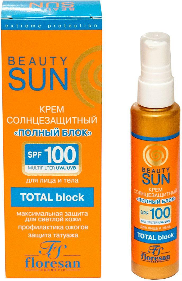 Floresan Beauty Sun Солнцезащитный крем Полный блок SPF 100, 75 мл66-Ф-285Floresan Beauty Sun Солнцезащитный крем Полный блок SPF 100 75 мл, обеспечивающий надежную защиту от агрессивного воздействия УФ-лучей – это продукт инновационной разработки, сочетающий 2 типа солнцезащитных факторов: SPF и PPD. Первый защищает от воздействия лучей спектра В, что предупреждает появление ожога, второй - PPD (фактор постоянного пигментационного потемнения) активен относительно волн спектра А, действие которых незаметно и последствия видны не сразу, но они способны проникать глубоко в кожный покров, повреждая клетки дермы и вызывать преждевременное старение и появление свободных радикалов. Высокий уровень SPF и PPD обеспечивается сочетанием семи минеральных и органических солнцезащитных фильтров, входящих в состав крема, которые абсорбируют всю полноту спектра UVA/UVB-лучей, обеспечивая высокую фотостабильность и гарантируя высокий уровень защиты. Крем обогащен Д-пантенолом , экстрактами центеллы и виноградных листьев, которые питают и увлажняют кожу, эффективно восстанавливая защитный барьер кожи, подвергшейся инсоляции. Водостойкий. Солнцезащитный крем Beauty Sun SPF 100 станет для вашей кожи защитным экраном, гарантирующим Вам максимальную защиту от Уф-лучей при любом типе кожи. Максимальная защита для светлой кожи, профилактика фотоожогов, защита татуажа.