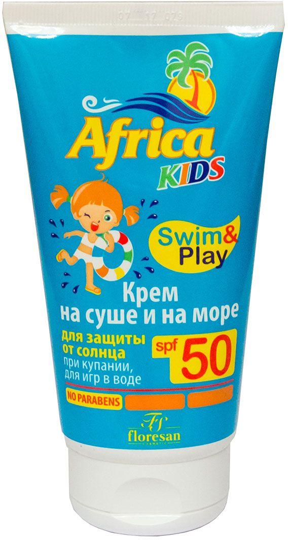 Floresan Africa Kids Крем солнцезащитный на суше и на море SPF 50, 150 мл66 Ф-406Floresan AFRICA KIDS Крем для защиты на суше и на море SPF 50 150 мл создан специально для сверхчувствительной к солнцу детской кожи при нахождении, как на суше, так и в воде. Комплекс УФ-А и УФ-B фильтров, масло какао-бобов, витамин Е максимально эффективно защищают кожу от вредного воздействия солнечных лучей и свободных радикалов. Водостойкая формула обеспечивает защиту кожи на длительный срок во время пребывания на солнце и после водных процедур.