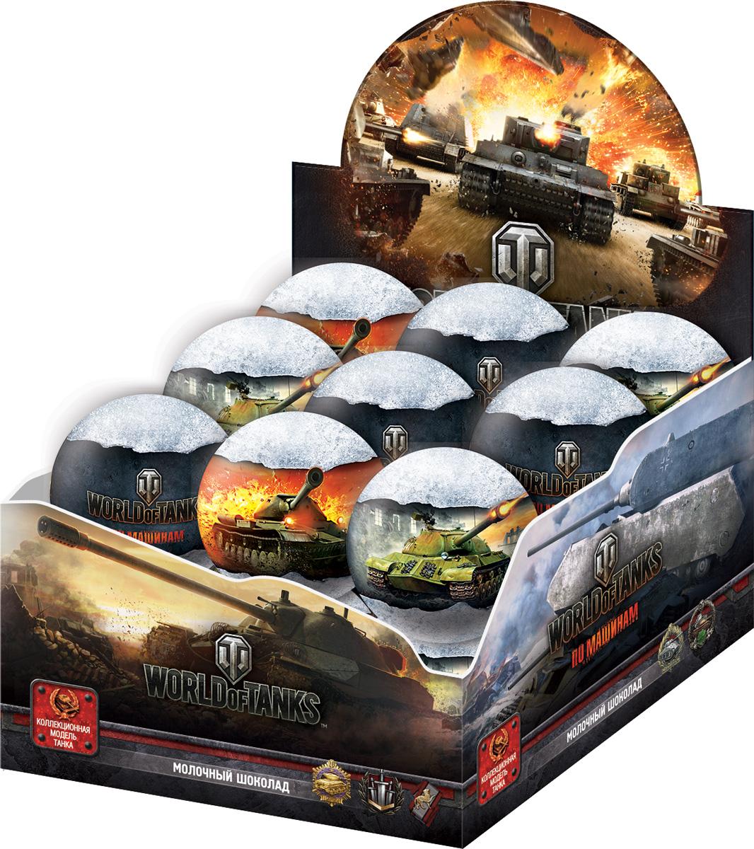 World of Tanks молочный шоколад с сюрпризом, 18 шт по 25 г012071010 сборных танков в коллекции.
