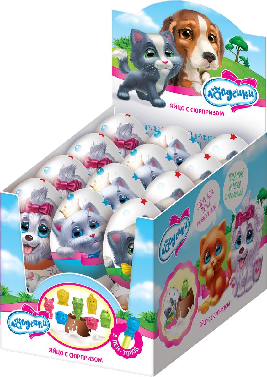 Лапусики молочный шоколад с сюрпризом, 24 шт по 20 гУТ14956В каждом яйце капсула с сюрпризом - игрушкой на карандаш и лифлетом.