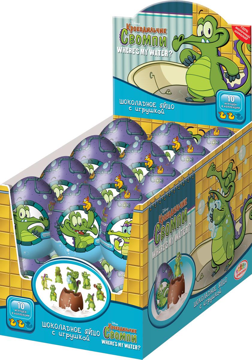 Disney Крокодильчик Свомпи шоколадное яйцо с сюрпризом, 24 шт по 20 г0120710Яйцо из молочной шоколадной глазури с сюрпризом, обернутое в фольгу, с капсулой внутри. Сюрприз (3Д-игрушка) в пластиковой капсуле с лифлетом.