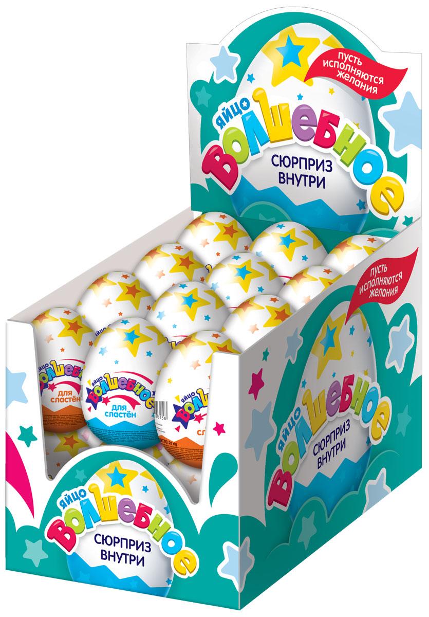 Для сластен молочный шоколад с сюрпризом, 24 шт по 20 г0120710В каждом яйце капсула с сюрпризом - магнитной фишкой.