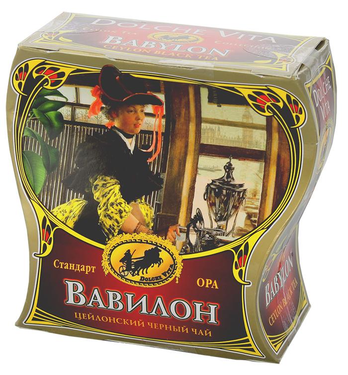 Dolche Vita Вавилон чай черный листовой, 100 г0120710Чай черный цейлонский, крупнолистовой, стандарт Вавилон.