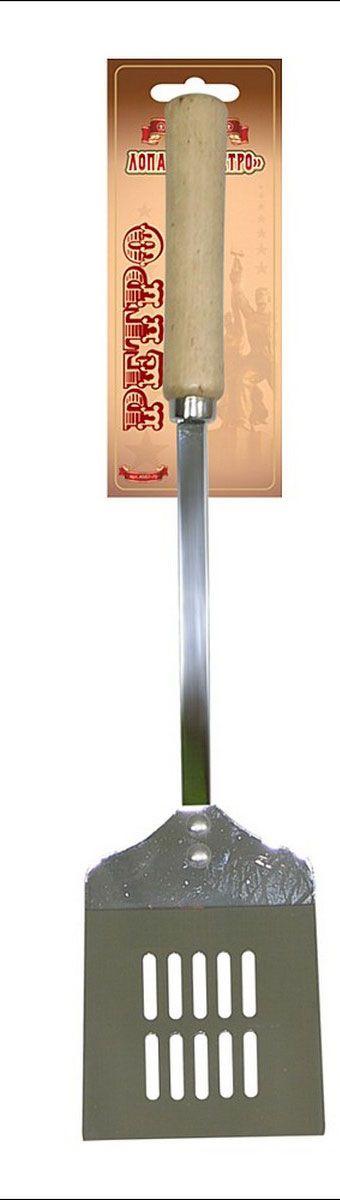 Лопатка кулинарная Мультидом Ретро, с прорезямиAN57-70Кулинарная лопатка с прорезями Мультидом Ретро имеет рабочую поверхность из нержавеющей стали. Материал отличается высокими эксплуатационными характеристиками и устойчивостью к физическим воздействиям. Отличительной чертой металлической посуды, выполненной из подобной стали, является характерный сероватый оттенок поверхности и особый блеск. Рукоятка изготовлена из дерева. Данный инструмент универсален, без него на кухне не обходится ни одна хозяйка. Можно мыть в посудомоечной машине.