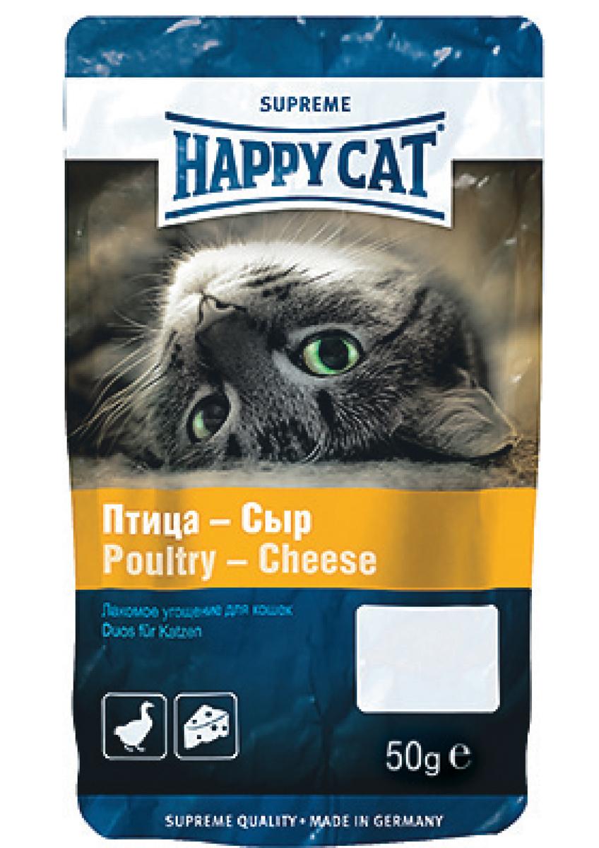 Лакомство для кошек Happy Cat, угощение с птицей и сыром, 50 г0120710Легкий перекус между кормлениями/ Состав: Мясо и мясопродукты ( птица – 9,0%), злаки, растительные продукты, сахар, молоко и молочные продукты (сыр – 5,0%), рыба и рыбные продукты, дрожжи.