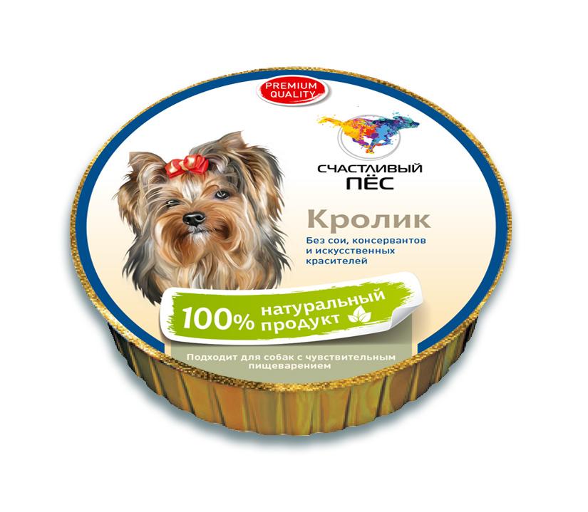 Корм консервированный Счастливый пес для собак, паштет с кроликом, 125 г0120710СОСТАВ: Мясо кролика, печень, витаминно-минеральная смесь, мясо птицы, растительное масло, вода. Содержание питательных веществ: протеин –11 %, жир - 4,5%; клетчтака - 0,5%; влажность - 80%