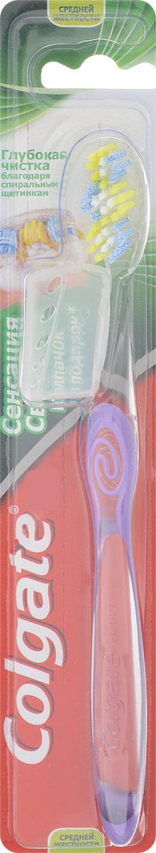 Colgate Зубная щетка Сенсация Свежести, средней жесткости, цвет фиолетовый215006_зеленыйУникально расположенные щетинки чистят между зубов вдоль линии десен. Волнистая подстрижка щетины повторяет форму зубов для эффективной чистки. Имеется подушечка для чистки языка. В набор входит колпачок для зубной щетки.Товар сертифицирован.
