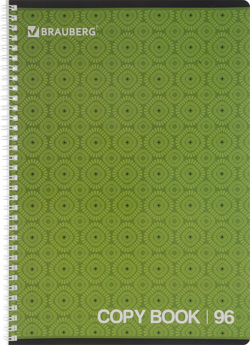 Brauberg Тетрадь Монохром 2 96 листов в клетку цвет зеленый72523WDТетрадь Brauberg Монохром 2 для учебы и работы.Обложка, выполненная из плотного картона, позволит сохранить тетрадь в аккуратном состоянии на протяжении всего времени использования.Внутренний блок тетради, соединенный металлическим гребнем, состоит из 96 листов белой бумаги. Стандартная линовка в клетку голубого цвета без полей.