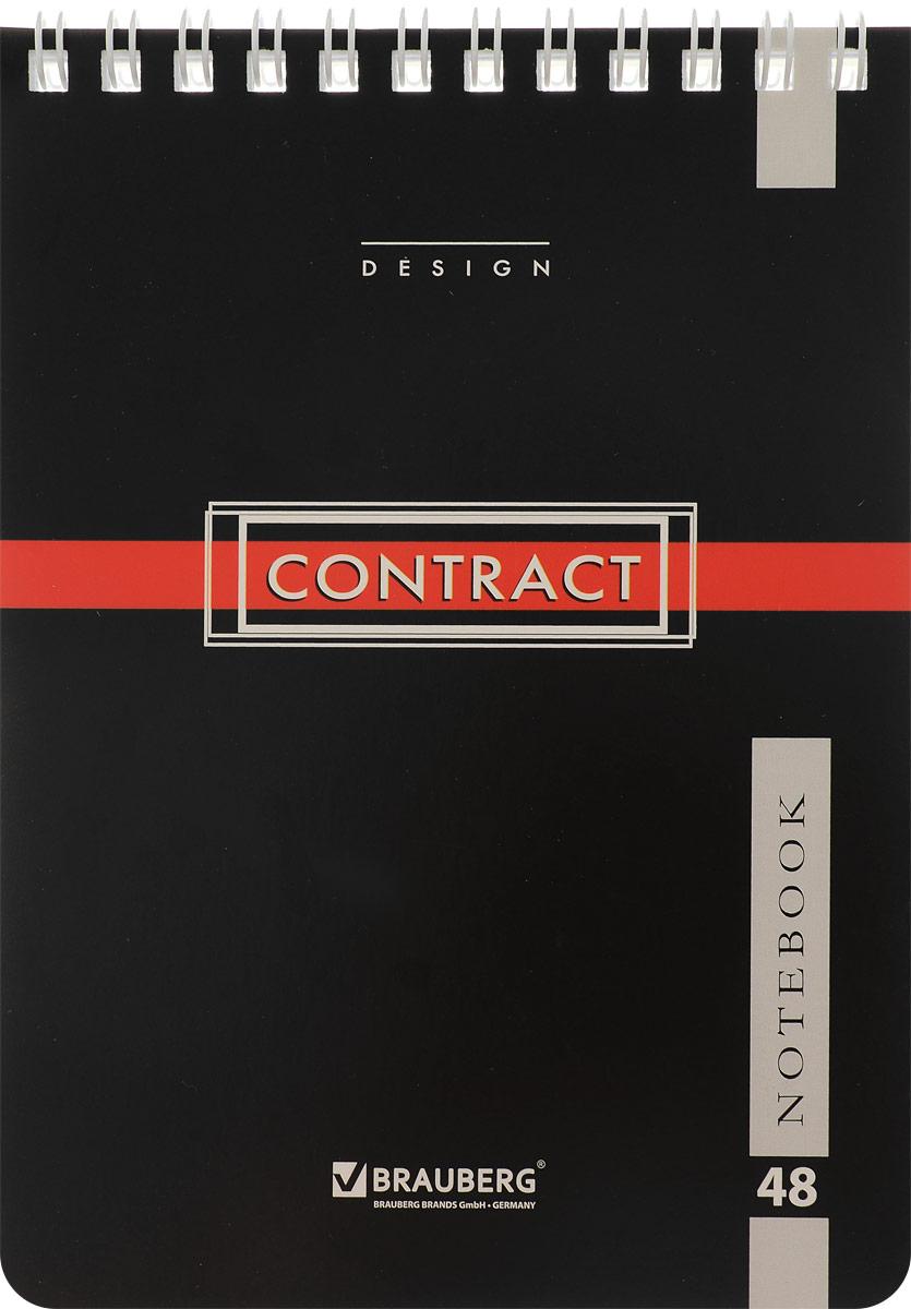 Brauberg Блокнот Contract 48 листов