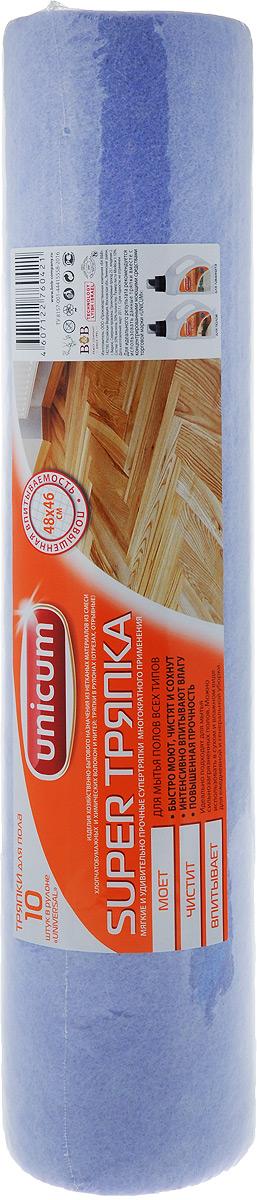 Набор тряпок для пола Unicum Universal, цвет: сиреневый, 10 штRC-100BPCТряпки для пола Unicum Universal идеально подходят для мытья сильнозагрязненных полов. Можно использовать в сухом и влажном виде для ежедневной и генеральной уборки. Тряпки быстро моют, чистят и сохнут. Интенсивно впитывают и имеют повышенную прочность.Размер тряпки: 48 х 46 см.Количество в рулоне: 10 шт.