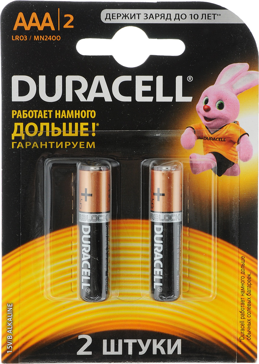 Набор алкалиновых батареек Duracell, тип AAA, 2 шт30-0030Набор алкалиновых батареек Duracell - оптимальный выбор для использования в современных приборах. (Особенно эффективны в таких изделиях как плееры, фонари, пульты дистанционного управления, фотовспышки, часы, диктофоны, электронные игрушки, переносные ТВ и т.д.) Не разбирать, не перезаряжать, не подносить к открытому огню. Не устанавливать одновременно новые и использованные батарейки, а также батарейки различных марок, систем и типов. Меры предосторожности: опасность удушения при проглатывании. Хранить в недоступном для детей месте. В случае проглатывания немедленно обратитесь к врачу.При установке соблюдать полярность (+/-). Характеристики: Тип: Щелочной элемент питания. Выходное напряжение: 1,5 В. Комплектация: 2 шт. Размер упаковки: 8,4 см x 1,1 см x 12 см. Артикул: DRC-81268853..