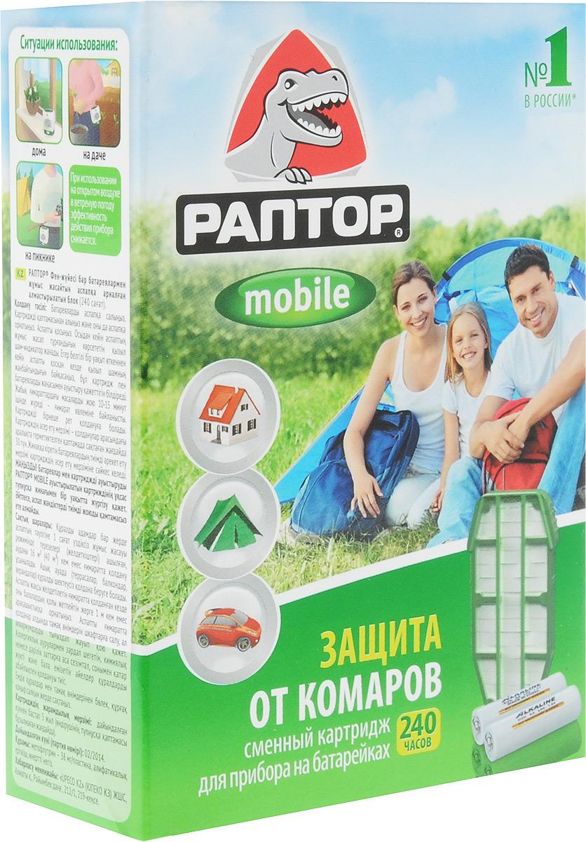 Сменный картридж Раптор Mobile для прибора на батарейках, 240 часов прибор от комаров off clip on с фен системой сменный картридж н новгород