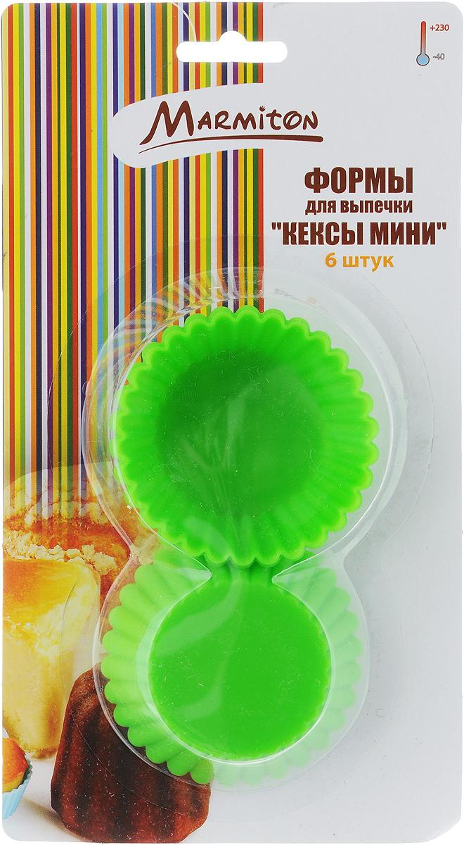 Набор форм для выпечки Marmiton Кексы, цвет: зеленый, 6 шт. 1116011160Набор форм для выпечки Кексы, выполненный из силикона, включает шесть круглых формочек с волнистыми краями. Благодаря тому, что форма изготовлена из силикона, готовый лед, выпечку или мармелад вынимать легко и просто. Материал устойчив к фруктовым кислотам, может быть использован в духовках, микроволновых печах и морозильных камерах (выдерживает температуру от - 40° C до 230° C). Можно мыть и сушить в посудомоечной машине.Диаметр форм: 7 см.Высота форм: 2,5 см.