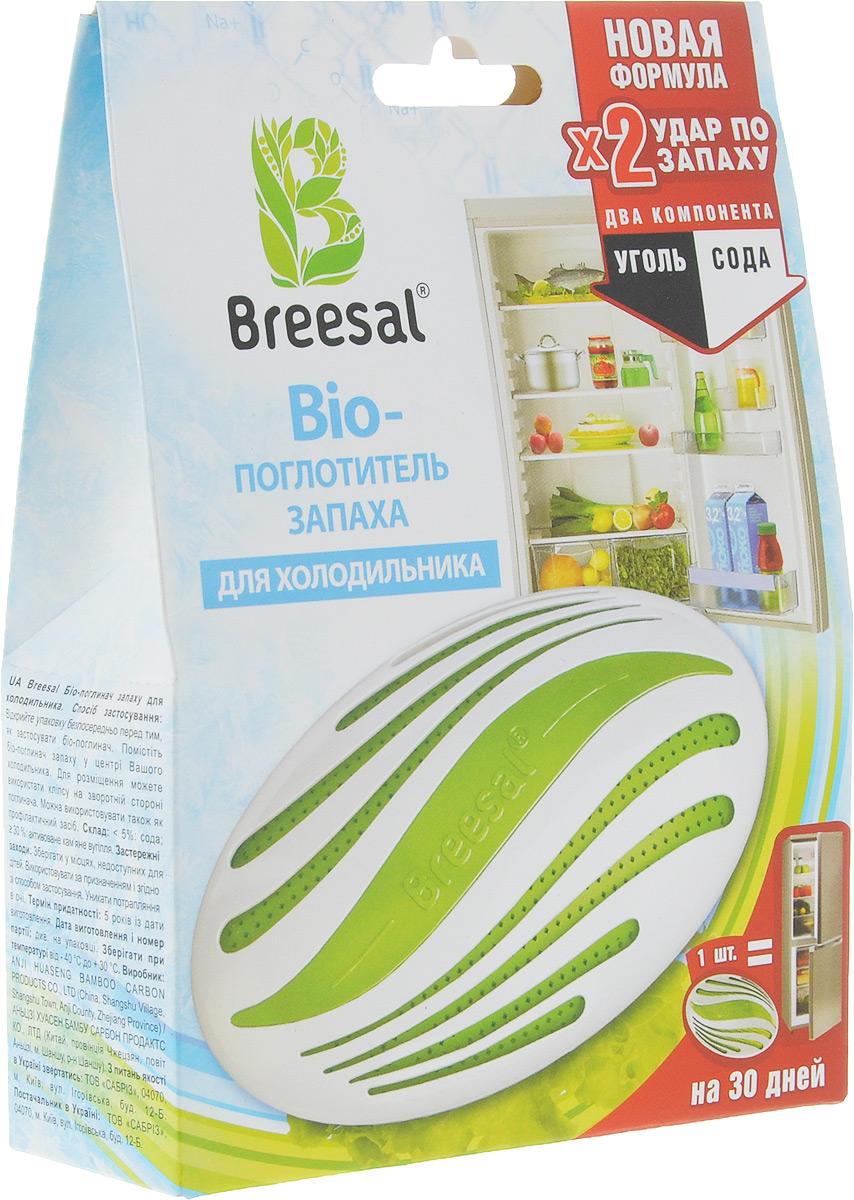 Био-поглотитель запаха для холодильника Breesal, 80 г106-026Био-поглотитель запаха для холодильника Breesal изготовлен на основе особого сорта угля. Активированный уголь: - поглощает в три раза больше неприятных запахов и влаги, в отличие от древесного угля, - сохраняет идеальную свежесть продуктов, - абсолютно безопасен и экологически чист, - удобен в использовании, - максимально эффективен до 30 дней. Био-поглотитель запаха устраняет все неприятные запахи из холодильника: рыбы, сыра, лука, солений, копченостей, сырого мяса и т.д. Сохраняет свежесть овощей и фруктов за счет абсорбции влаги и этилена. Этилен - газ, выделяемый овощами и фруктами и способствующий их быстрой порче.Длительность действия: 30 дней.Товар сертифицирован.