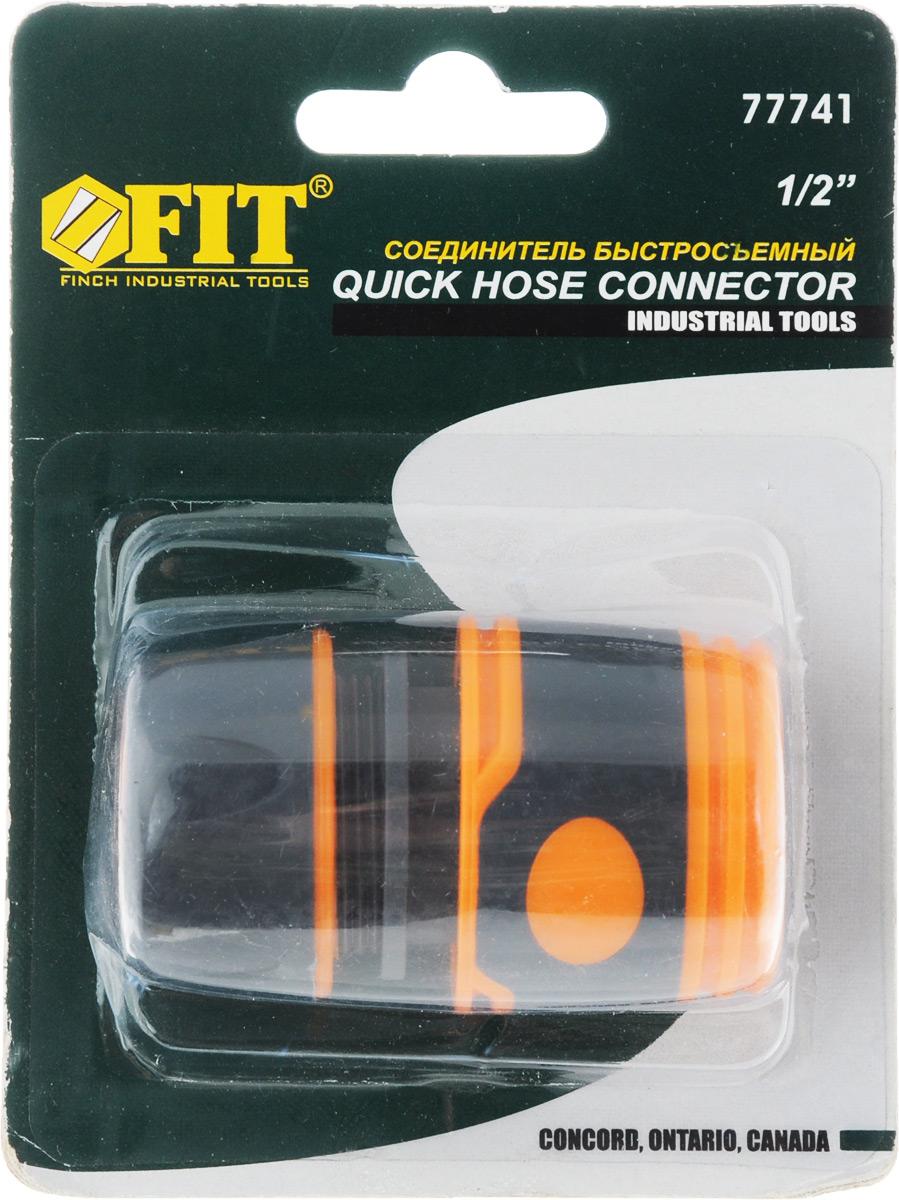 Соединитель для шлангов FIT, 1/2. 77741106-026Соединитель FIT применяется для быстрого и надежного соединения поливочных шлангов 1/2 с любой насадкой поливочной системы. Совместим со всеми элементами аналогичной поливочной системы. Характеристики: Материал: ABS пластик с прорезиненными вставками. Размеры прибора: 6 см х 3 см х 3 см. Размер упаковки:12 см х 9 см х 4 см.