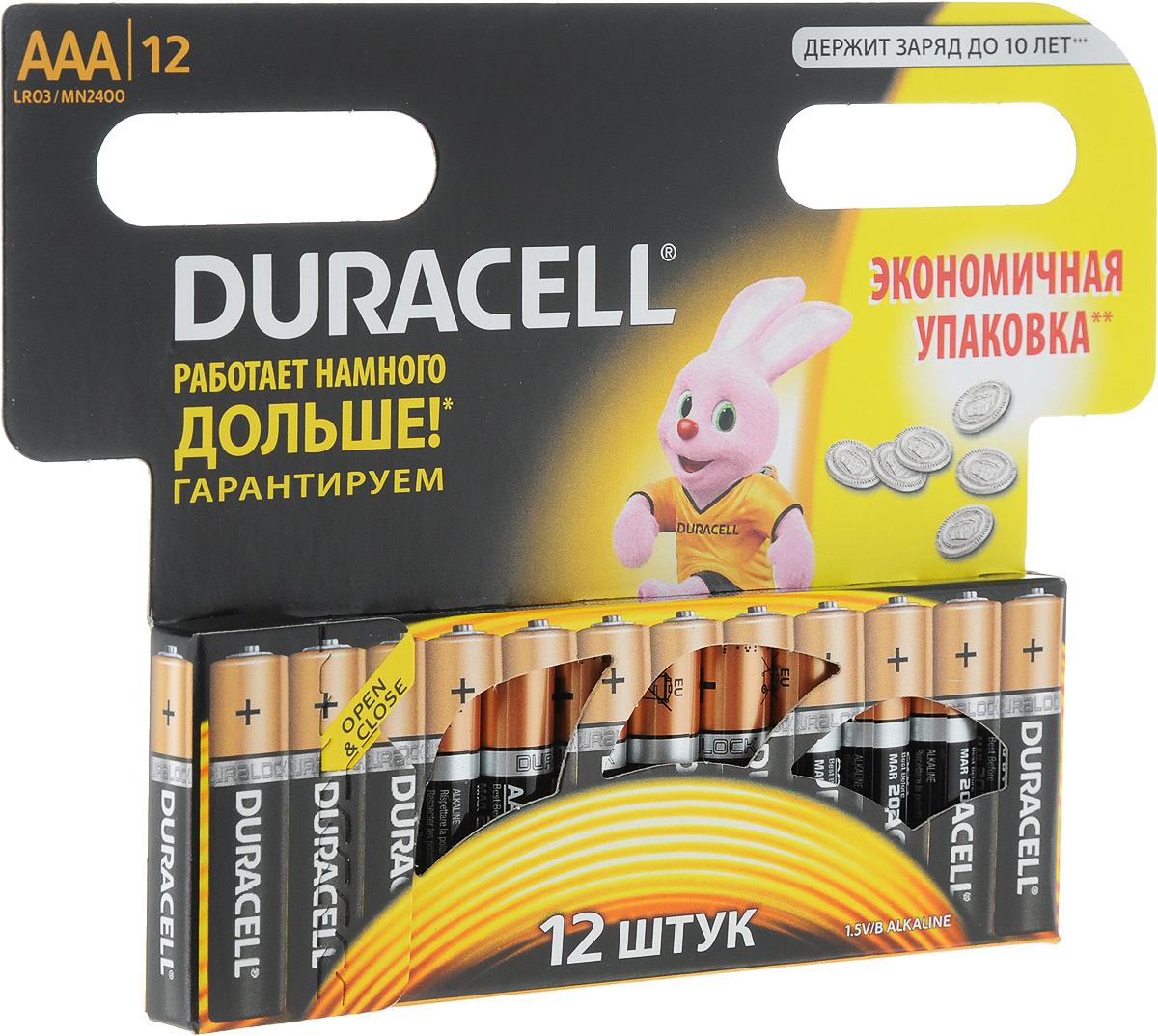 Набор алкалиновых батареек Duracell, тип AAА, 12 шт7371Щелочной элемент питания Duracell - оптимальный выбор для использования в современных приборах. Особенно эффективны в таких изделиях как плееры, фонари, пульты дистанционного управления, фотовспышки, часы, диктофоны, электронные игрушки, переносные ТВ и т.д.Не разбирать, не перезаряжать, не подносить к открытому огню. Не устанавливать одновременно новые и использованные батарейки, а также батарейки различных марок, систем и типов. При установке соблюдать полярность (+/-). Хранить в недоступном для детей месте. Характеристики:Тип элемента питания: AAА (LR03). Размер упаковки: 16,3 см x 1,5 см x 12 см. Комплектация: 12 шт.