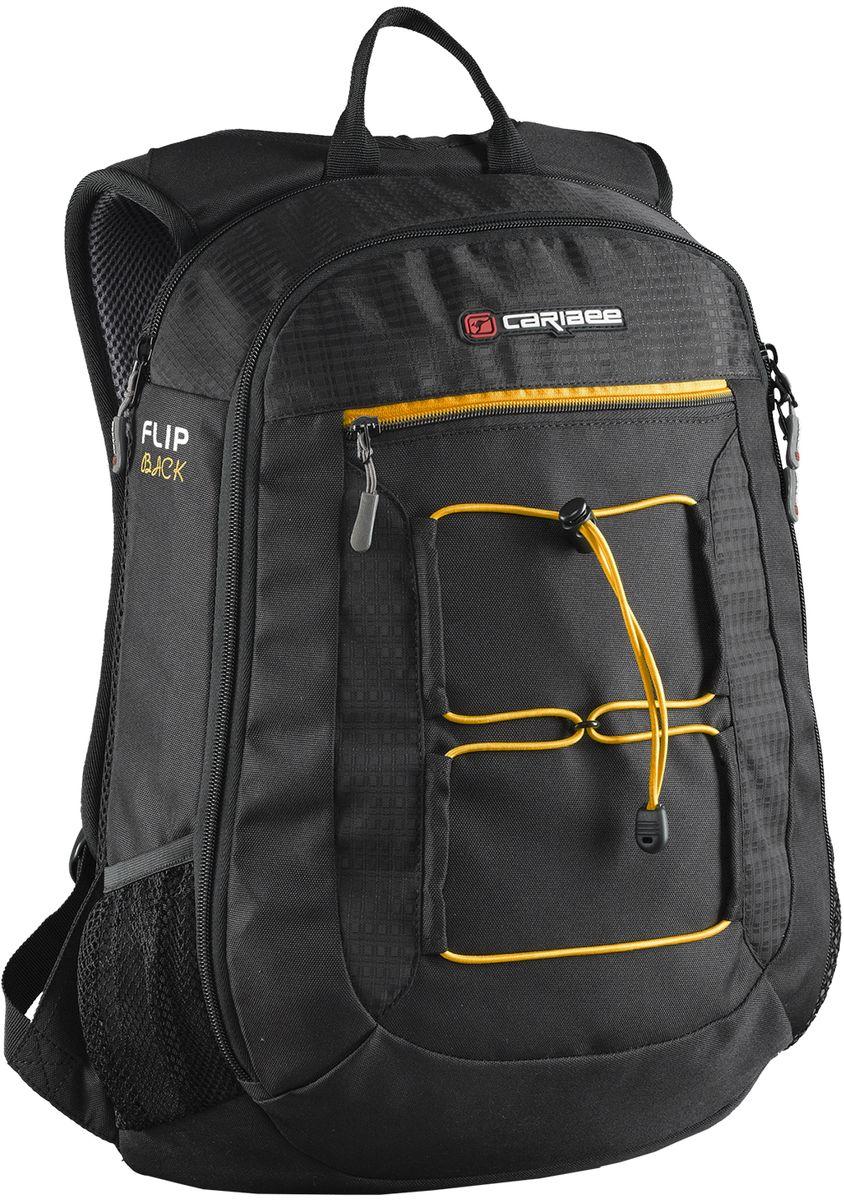 Caribee Рюкзак Flip Back цвет черный6451Рюкзак Caribee Flip Back - это компактный и стильный рюкзак с тонким профилем, возможностью транспортировки ноутбука с диагональю экрана до 15.4 и улучшенной защитой вашего лэптопа посредством амортизирующей перегородки EVA Shock Guard Protection.Модель изготовлена из высококачественного, износостойкого полиэстера, гибкого, легкого и прочного материала, устойчивого к перепадам температуры и влиянию света, не впитывающего влагу и не разрушающегося под негативным действием ультрафиолетового излучения. Рюкзак имеет два основных отделения на молниях, встроенный органайзер во внешнем кармане. Вмещает документы формата А4. Имеет регулируемый грудной ремень и боковые сетчатые карманы для бутылок с водой.