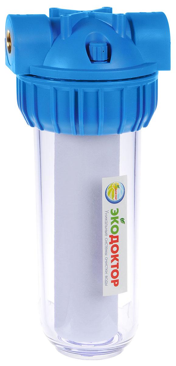 Фильтр для воды ЭкоДоктор, резьба 1/2, 1 лBL505Фильтр ЭкоДоктор предназначен для тонкой очистки воды от механических частиц, удаления песка, ржавчины и улучшения показателей мутности и цветности воды. Он имеет увеличенный ресурс и степень очистки. Собран из импортных высококачественных комплектующих. Колба имеет прозрачный корпус из прочного пластика и одинарное уплотнительное кольцо. В комплект фильтра входят колба, картридж, кронштейн для крепления на стену, ключ для замены картриджей, инструкция по эксплуатации.Типоразмер: 10 SL. Высота корпуса: 31 см. Диаметр резьбы для подключения: 1/2. Рабочее давление воды: до 8 Атм. Температура воды на входе: 1-40°С.