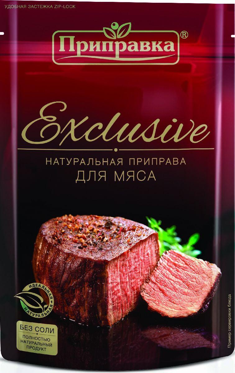 Приправка Эксклюзив приправа для мяса, 40 г0120710Каждая приправа сочетает в себе широкий букет идеально подобранных специй, которые не только подчеркивают естественный вкус и аромат, но и добавляют блюду нотки эксклюзивности. Ни грамма соли и только крупные фракции