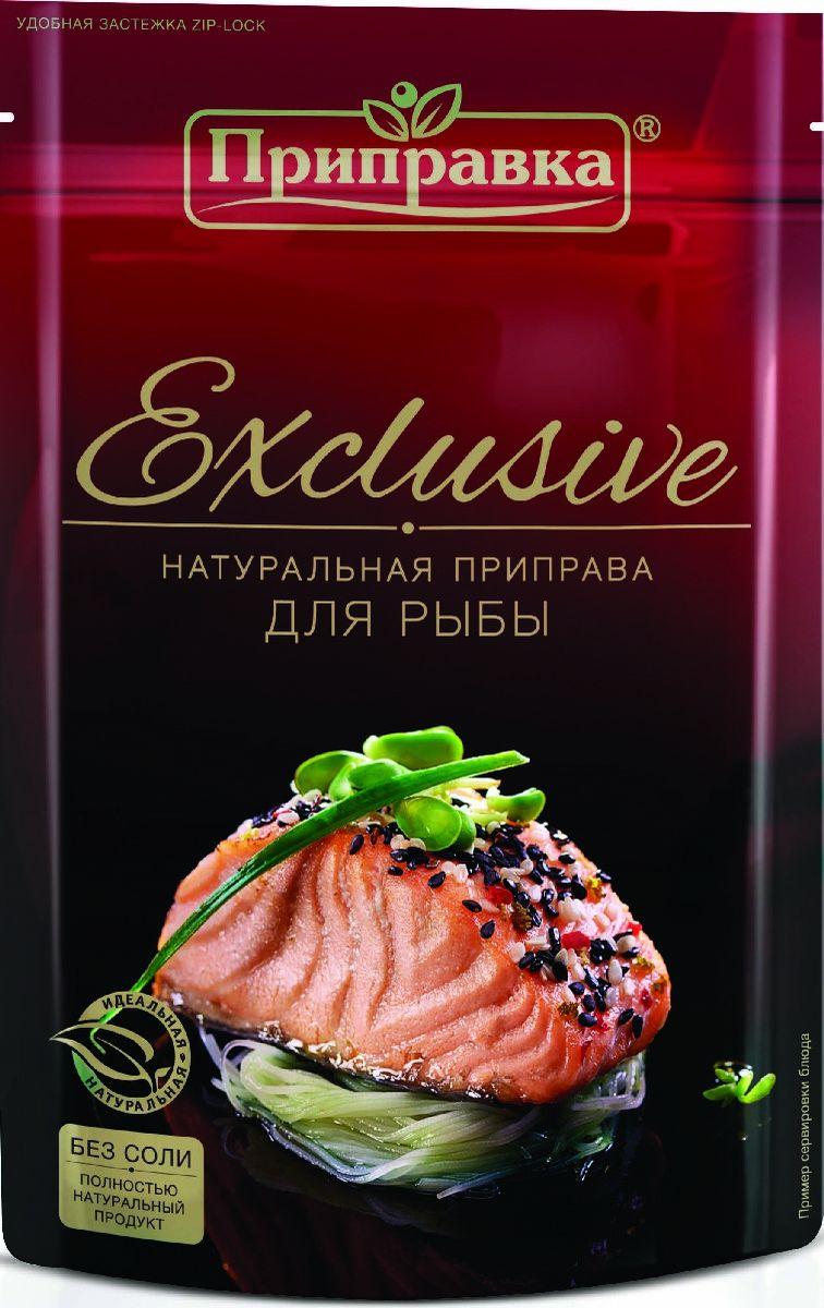 Приправка Эксклюзив приправа для рыбы, 40 г140049Каждая приправа сочетает в себе широкий букет идеально подобранных специй, которые не только подчеркивают естественный вкус и аромат, но и добавляют блюду нотки эксклюзивности. Ни грамма соли и только крупные фракции