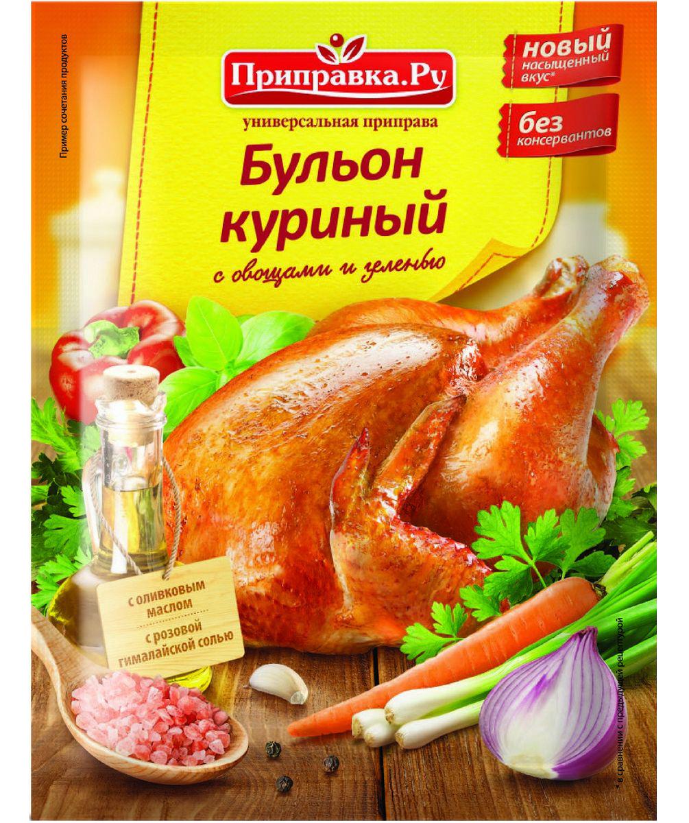 Приправка.Ру Бульон куриный с овощами и зеленью приправа универсальная, 75 г0120710Приправа содержит натуральную минеральную гималайскую соль и оливковое масло