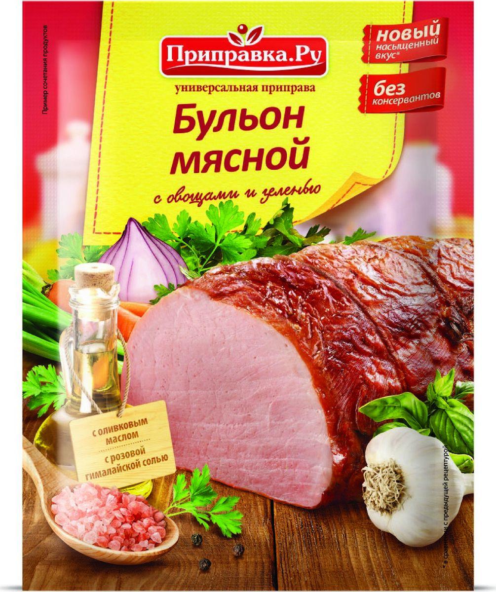 Приправка.Ру Бульон мясной с овощами и зеленью приправа универсальная, 75 г0120710Приправа содержит натуральную минеральную гималайскую соль и оливковое масло