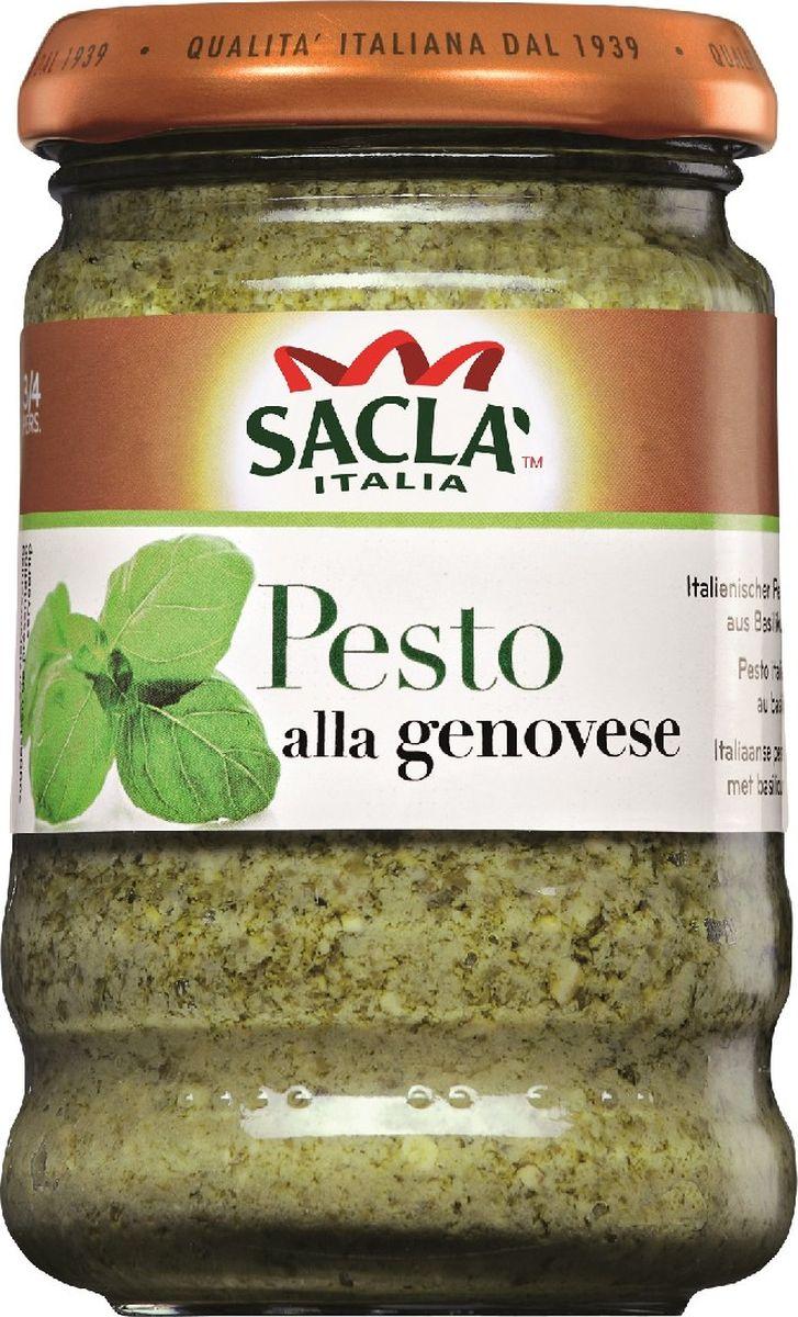 Sacla alla genovese с базиликом классический для макарон, 190 г215201Соус классический песто для макарон с базиликом. Соус на основе растительного масла.