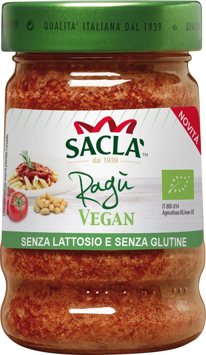 Sacla Ragu Vegan овощное вегаское Рагу, 190 г250260Имея огромный опыт в производстве овощной консервации и соусов, итальянская компания Sacla в ответ на новые тенденции в гастрономических привычках потребителей решила запустить новую линейку Био продуктов.