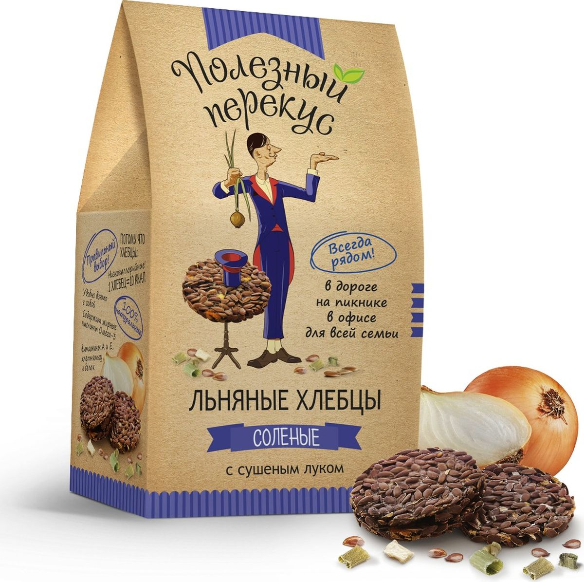 Полезный перкус хлебцы льняные с луком соленые, 100 г0120710Для всей семьи, в офисе, на пикнике, в дороге