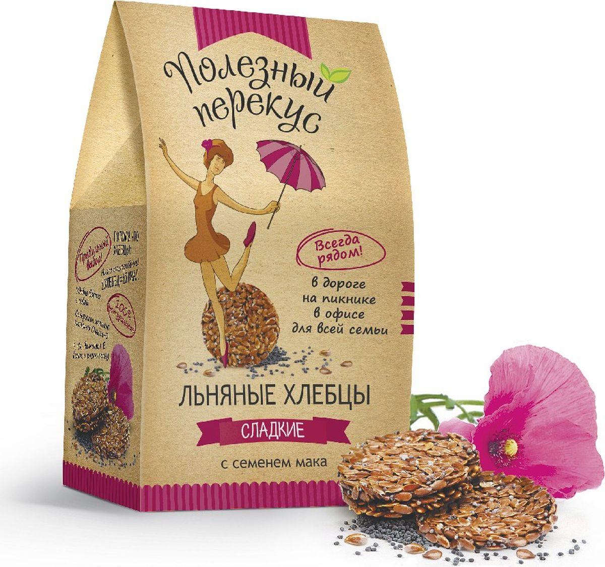 Полезный перекус хлебцы льняные с маком сладкие, 100 г212003Льняные хлебцы - хрустящие снеки прямо с Алтайских полей! Помогут вам с пользой для здоровья утолить голод даже на ходу! Ведь льняное семя - это источник жирных Омега-3 кислот, клетчатки и растительного белка. Семена льна помогут настроить работу кишечника и тем самым нормализовать вес.Мак - богат кальцием, фосфором и витамином Е, полезен для нервной системы, а фруктоза совсем не повредит фигуре и зубам сладкоежек. Сочетая пользу льняных и маковых семечек, мы создали для Вас прекрасную альтернативу быстрой еде - абсолютно натуральные льняные хлебцы на любой день и для любой ситуации!