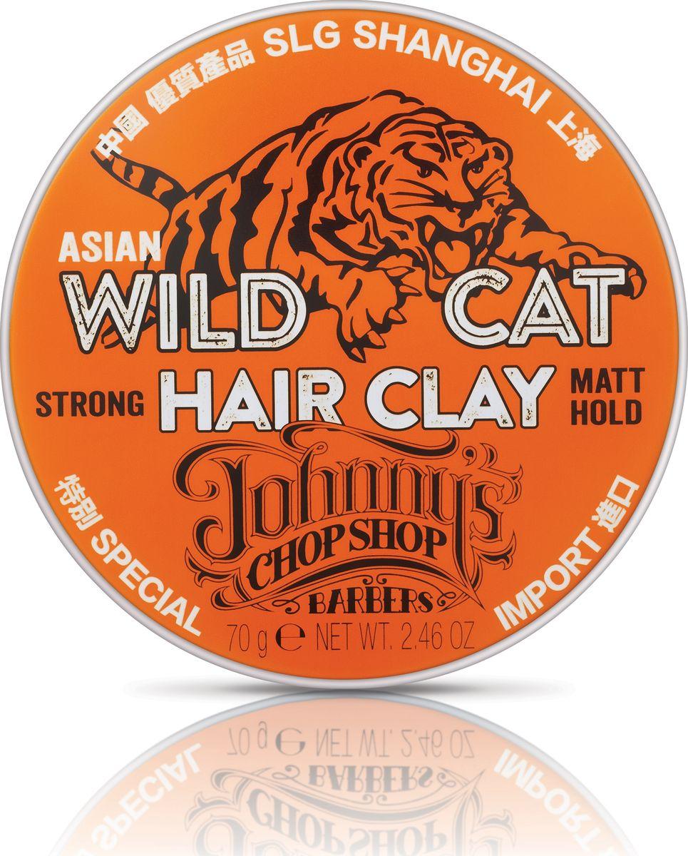 Johnnys Chop Shop Wild Cat Hair Sculpting Clay матирующая глина для волос, 70 гFS-00897Поставляемая из Азии матирующая глина может сравниться по мощности и грациозности действия с движениями пантеры. Создаёт суровый и брутальный вид, от которого так и веет решительностью. Подходит для всех типов волос, позволяя выглядеть мужественно, естественно и без лишних усилий. Благодаря пчелиному воску и экстракту шалфея средство обеспечивает надлежащий уход и защиту. Черный перец в составе способствует росту волос. Без парабенов.