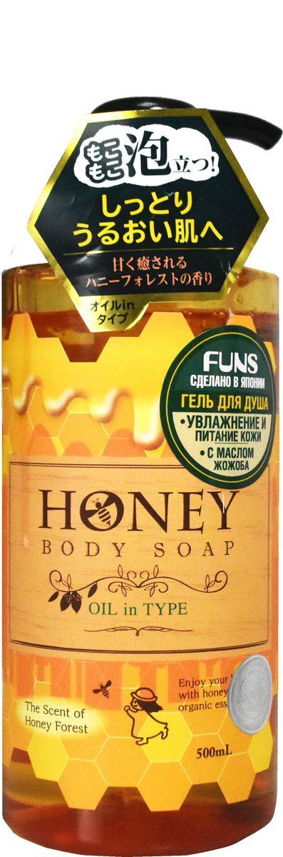 Funs Honey Oil Гель для душа увлажняющий с экстрактом меда и маслом жожоба, 500 мл66-Ф-280Питательный и увлажняющий гель для душа Honey Oil содержит четыре органических экстракта и масло жожоба. Обильная густая пена и нежнейший медово-цветочный аромат окутает вас и окажет расслабляющий эффект. Мед содержит все жизненно важные витамины, микроэлементы и антиоксиданты. Он улучшает не только внешний вид, но и структуру кожи. Экстракт ромашки увлажняет и питает, экстракт розмарина очищает и тонизирует, а экстракт лаванды прекрасно смягчает кожу. Масло жожоба дарит коже непревзойденное увлажнение, а также восстанавливает поврежденную кожу и снимает раздражение. Насладитесь временем, проведенным в ванной комнате, вместе с медово-органической эссенцией.