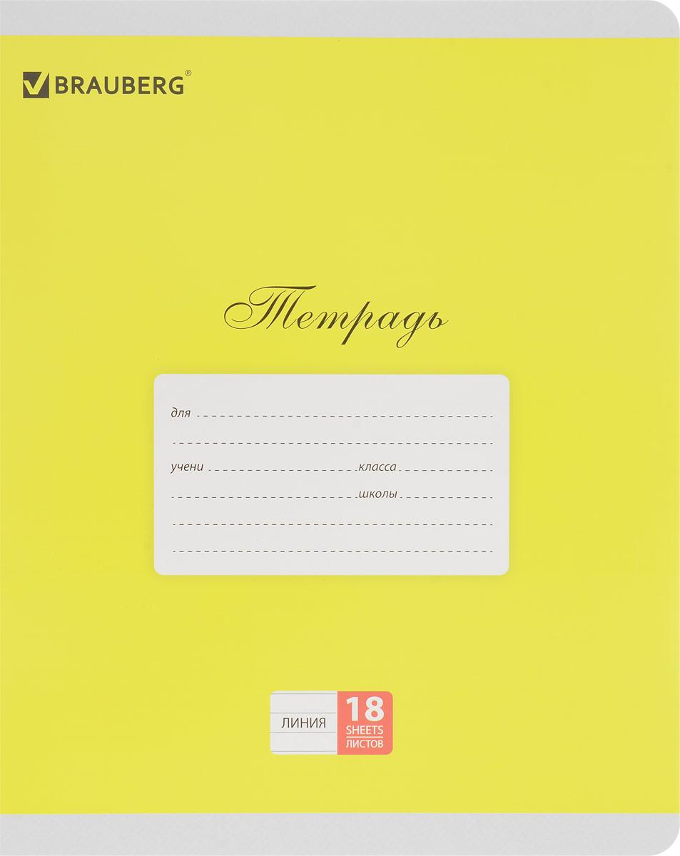 Brauberg Тетрадь Классика 18 листов в линейку цвет желтый401992_желтыйОбложка тетради Brauberg Классика с закругленными углами выполнена из плотного картона, что позволит сохранить ее в аккуратном состоянии на протяжении всего времени использования. На задней обложке находится русский алфавит.Внутренний блок тетради, соединенный двумя металлическими скрепками, состоит из 18 листов белой бумаги. Стандартная линовка в линейку голубого цвета дополнена полями.