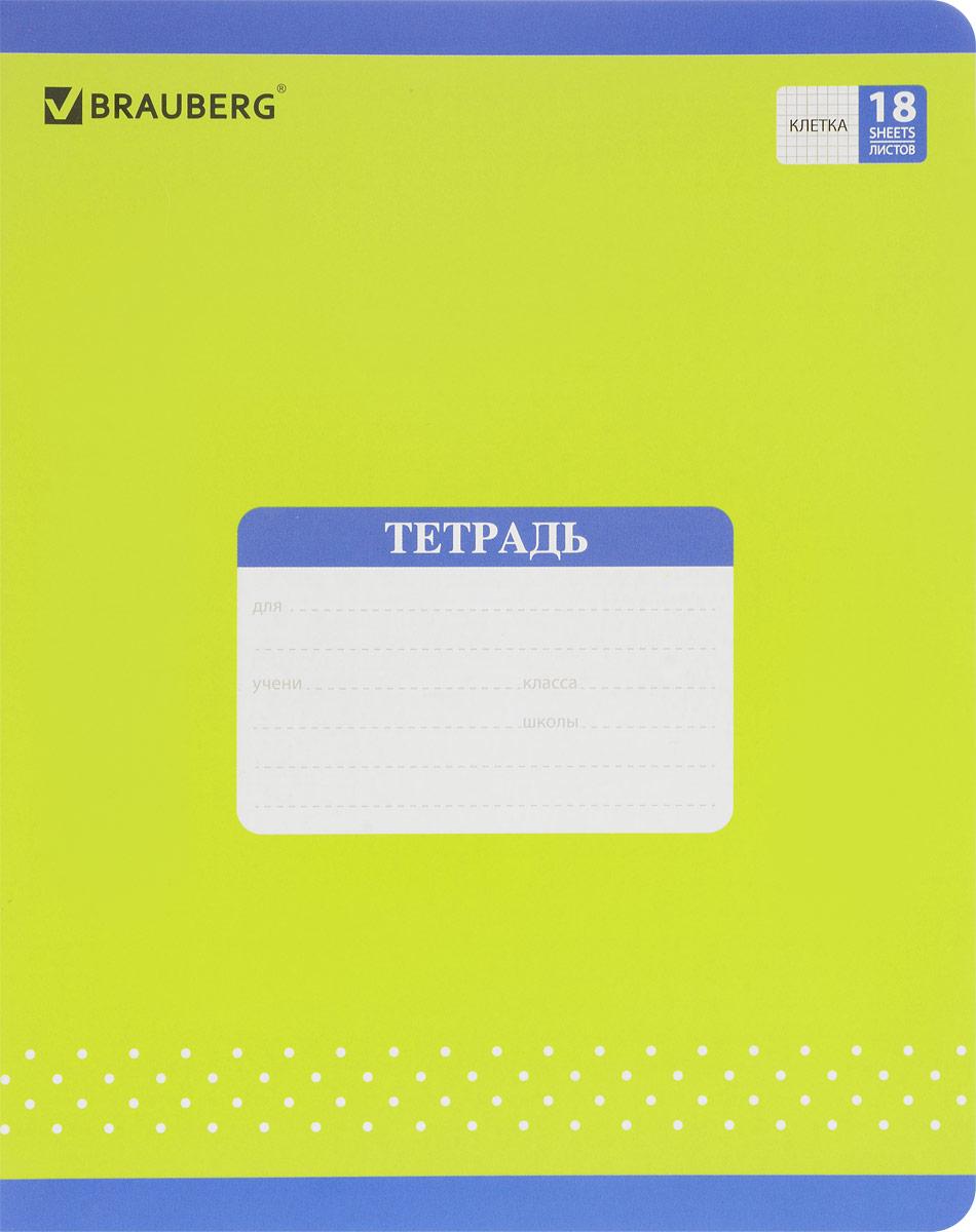 Brauberg Тетрадь Cats Cradle 18 листов в клетку цвет желтый730396Обложка тетради Brauberg Cats Cradle с закругленными углами выполнена из плотного картона, что позволит сохранить ее в аккуратном состоянии на протяжении всего времени использования. На задней обложке находятся меры длины, меры объема, меры массы, меры площади и таблица умножения.Внутренний блок тетради, соединенный двумя металлическими скрепками, состоит из 18 листов белой бумаги. Стандартная линовка в клетку голубого цвета дополнена полями.