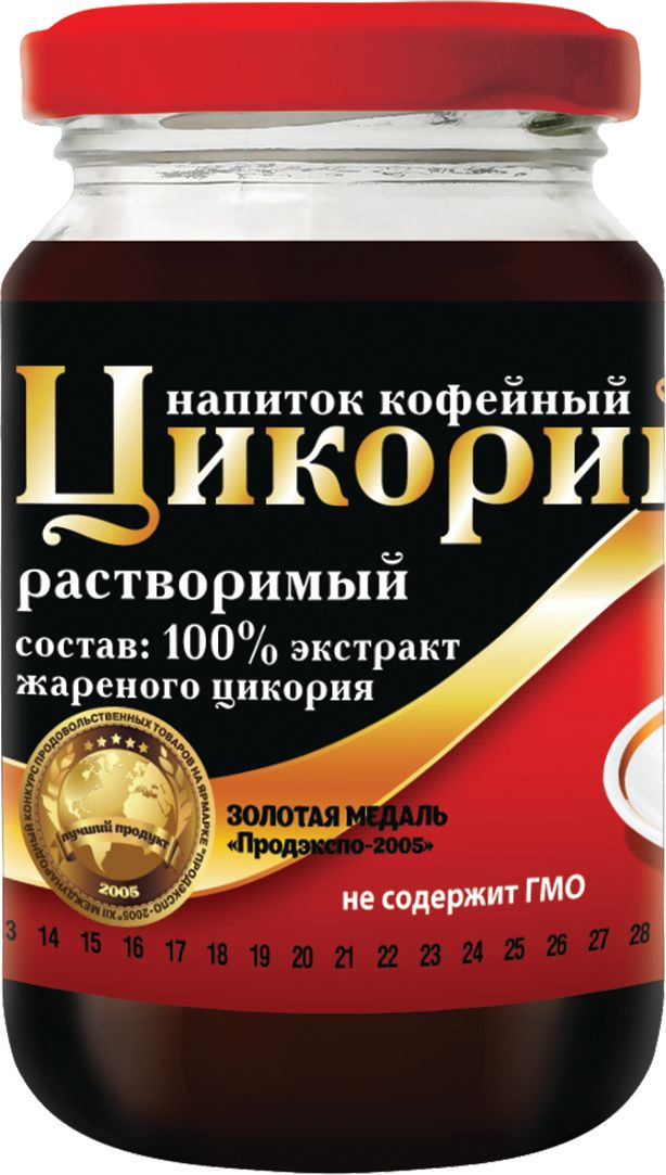 Высококачественный продукт из цикория, прошедший минимальную обработку, что позволяет сохранить максимум пользы и аромата цикория.Изготовлен из натурального корня цикория. Не содержит кофеин, не повышает артериальное давление.Инулин (растительное пищевое волокно), содержащийся в корне цикория, улучшает микрофлору кишечника - стимулирует рост и активность полезных бифидобактерий.Не содержит ГМО. Продукт не содержит глютен.