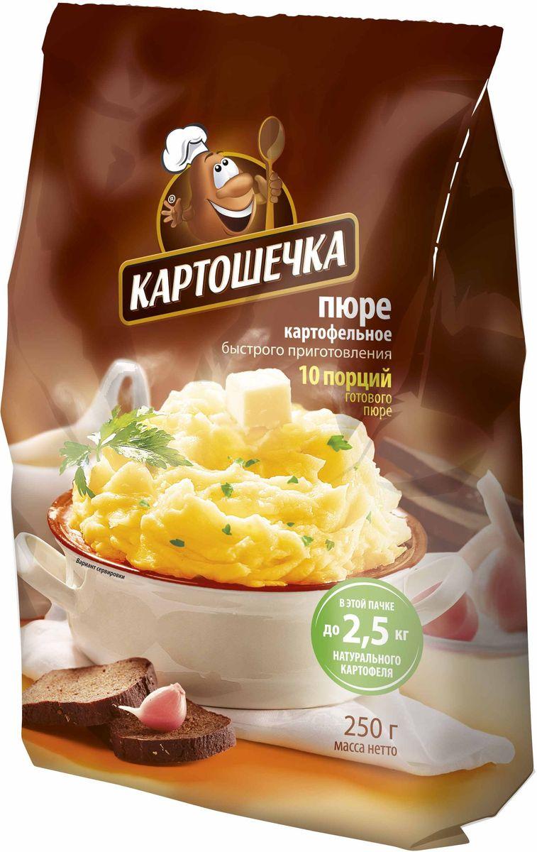 Картошечка Пюре картофельное, 250 г0120710Картофельные хлопья быстрого приготовления для приготовления гарнира для всей семьи.