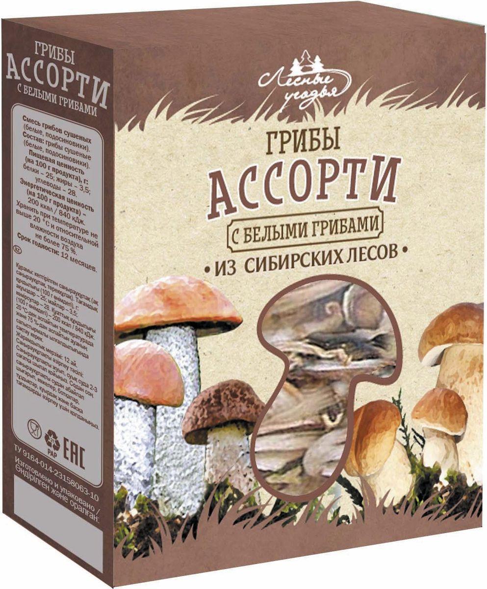 Лесные Угодья грибы сушеные ассорти с белыми грибами, 45 г0120710Белые грибы и подосиновики нового урожая с высокими вкусовыми качествами.