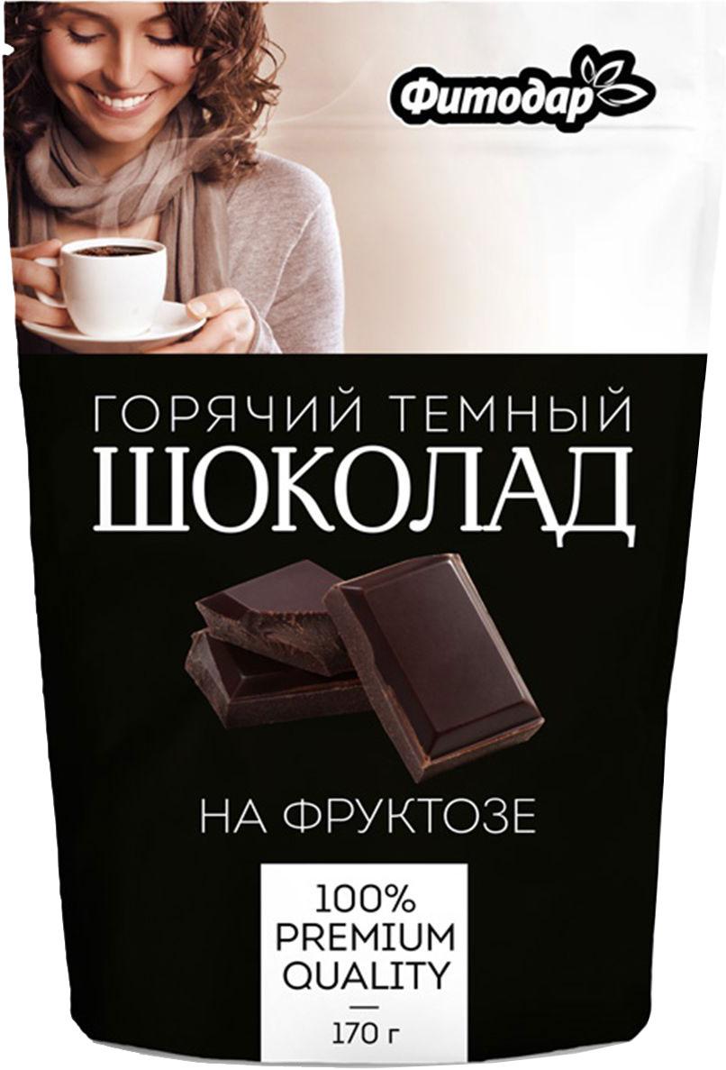 Фитодар какао-напиток горячий шоколад темный на фруктозе, 170 г00000039961Натуральный высококачественный продукт.Легко растворяется без крупинок и комочков, образуя вкусную пенку.Продукт произведен без использования сахара - на природном сахарозаменителе – фруктозе. Использование фруктозы делает возможным употребление данного продукта людям, которым ограничено или запрещено потребление сахара.Специальная упаковка ZIP-lock с фольгированным слоем исключает попадание солнечного света и влаги, не допуская кристаллизации продукта, сохраняя его пользу и аромат.