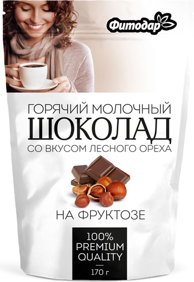 Фитодар какао-напиток горячий шоколад молочный со вкусом лесного ореха на фруктозе, 170 г00000040089Натуральный высококачественный продукт.Легко растворяется без крупинок и комочков, образуя вкусную пенку.Продукт произведен без использования сахара - на природном сахарозаменителе – фруктозе. Использование фруктозы делает возможным употребление данного продукта людям, которым ограничено или запрещено потребление сахара.Специальная упаковка ZIP-lock с фольгированным слоем исключает попадание солнечного света и влаги, не допуская кристаллизации продукта, сохраняя его пользу и аромат.