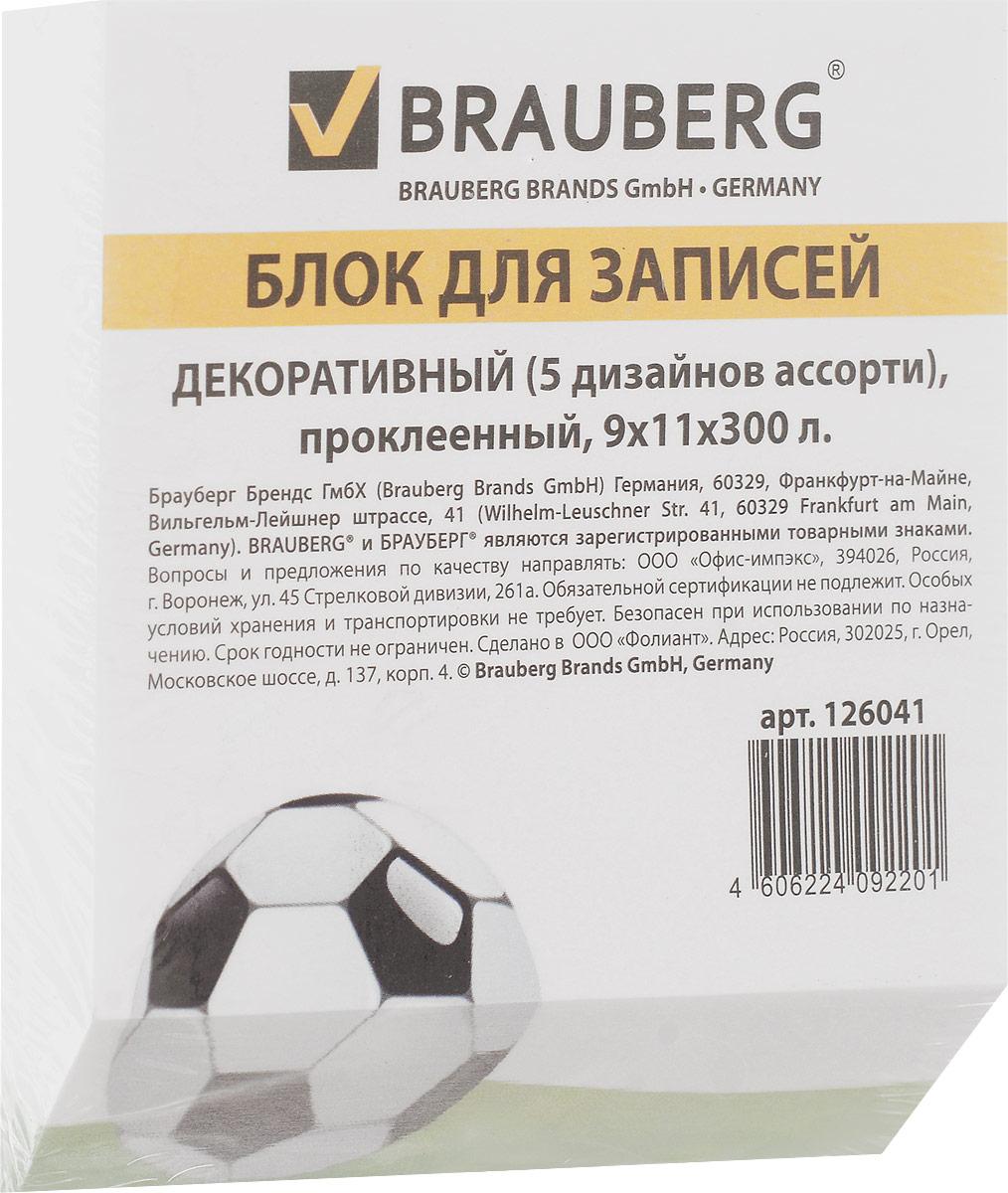Brauberg Блок для записей Футбольный мяч 9 х 11 см 300 листов127521Блок для записей Brauberg изготовлен из высококачественной офсетной бумаги. Идеально подходит для быстрой фиксации информации. Благодаря яркой цветовой гамме, современному дизайну и оригинальной конструкции вносит в развитие ребенка яркую ноту.
