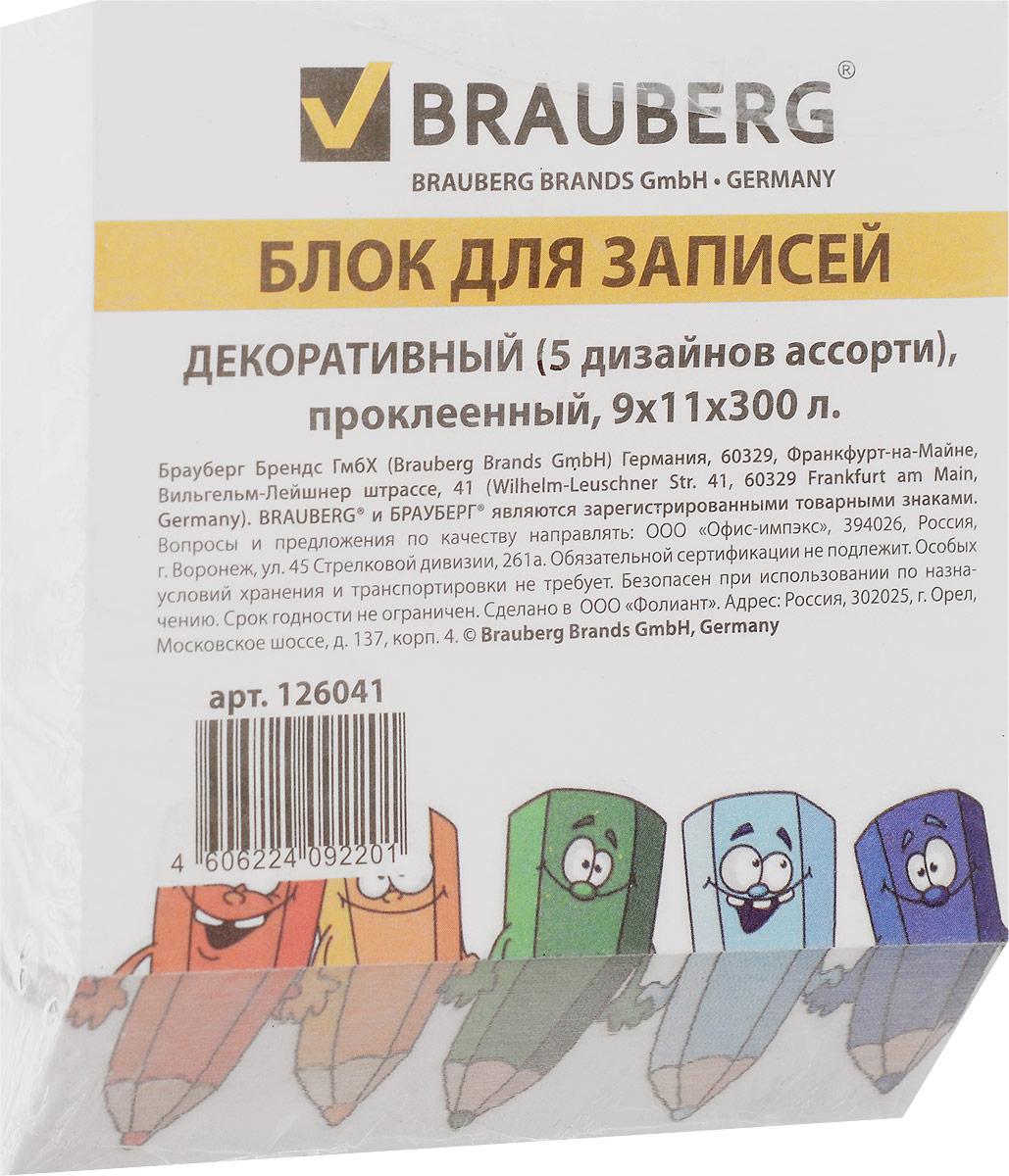 Brauberg Блок для записей Карандаши 9 х 11 см 300 листов0703415Блок для записей Brauberg изготовлен из высококачественной офсетной бумаги. Идеально подходит для быстрой фиксации информации. Благодаря яркой цветовой гамме, современному дизайну и оригинальной конструкции вносит в развитие ребенка яркую ноту.